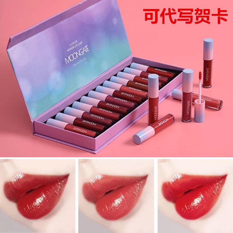 法国小众品牌12支唇釉套装平价口红女学生款哑光不脱色情人节礼物限1000张券