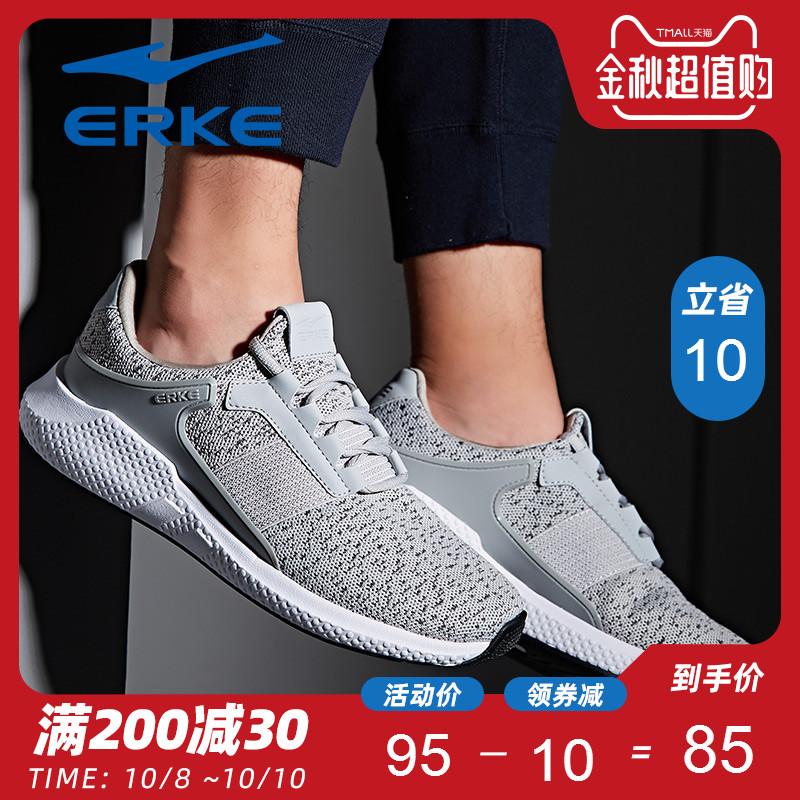 限100000张券鸿星尔克男鞋跑步鞋2019新款时尚防滑健身男子休闲运动跑鞋运动鞋
