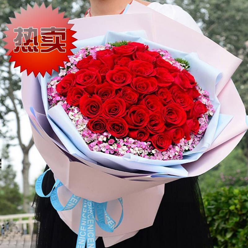 33朵19朵玫瑰同0城速递广西北海海城区银海区合浦县送花上门。