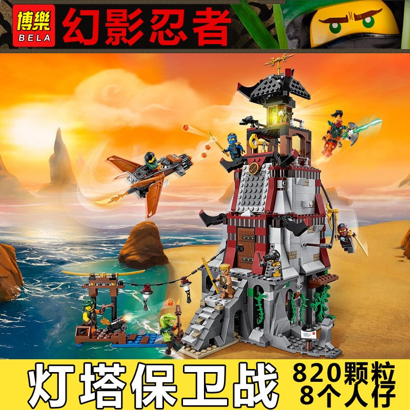 Ninja flying pirates attack lighthouse to protect snake monster