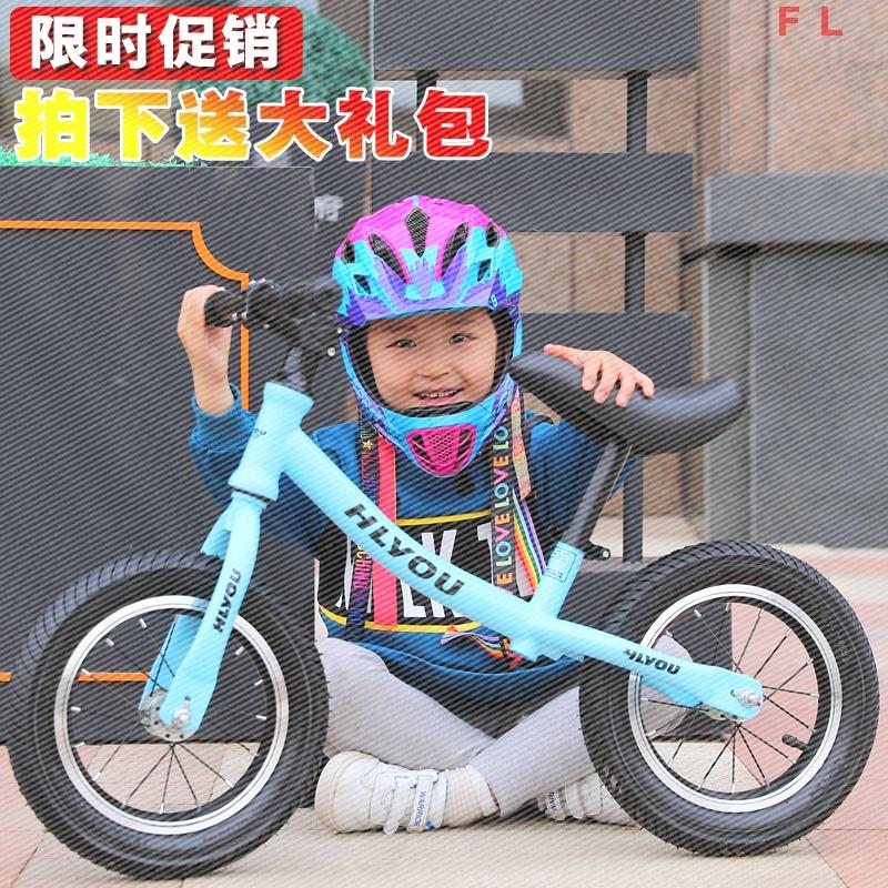 儿童平衡车小孩1-3-6岁溜溜车滑步车宝宝无脚踏板双轮自行车77.39元包邮