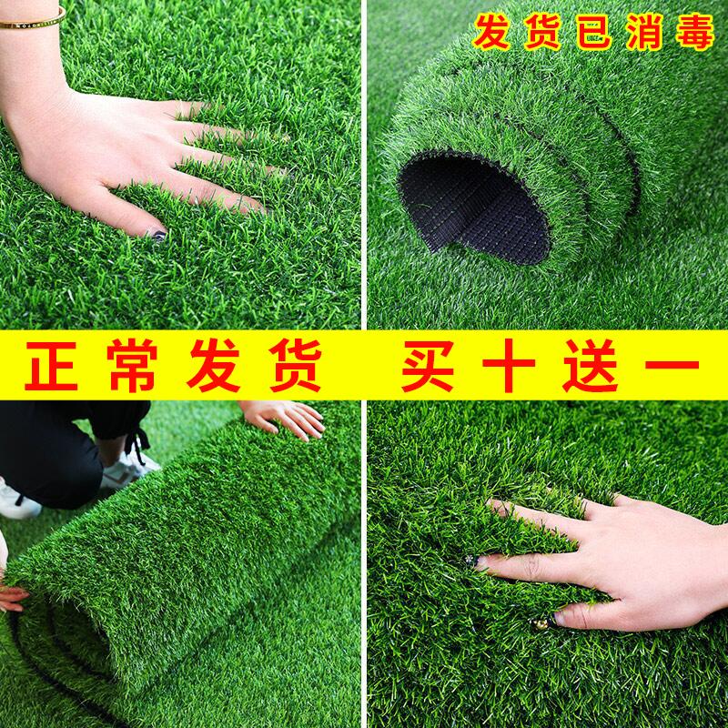 Simulation lawn carpet artificial false turf artificial plastic outdoor decoration plant wall enclosure kindergarten mat