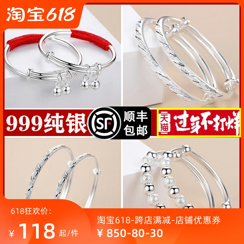 Baby s999 Silver Pig Baby silver bracelet a pair of mouse ankles foot ornaments full moon 100 day gift for men and women