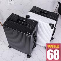 拉杆箱ins网红20行李箱女大学生24寸旅行箱万向轮男密码皮箱子潮