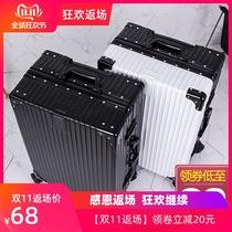 寸28寸26韩版个姓潮24行李箱男士拉杆箱旅行箱密码箱皮箱子万向轮