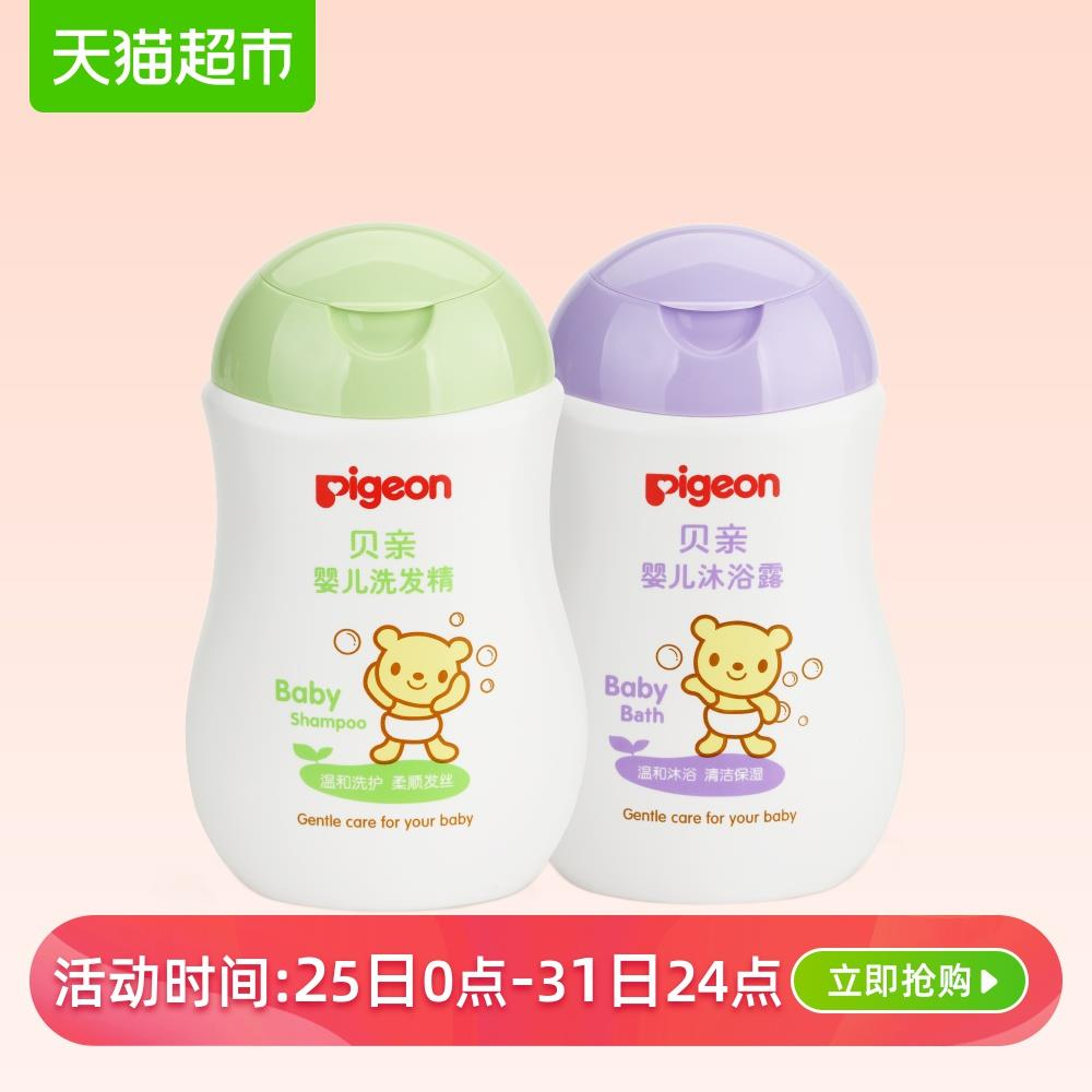 Pieon baby shampoo and shower set ml baby care products