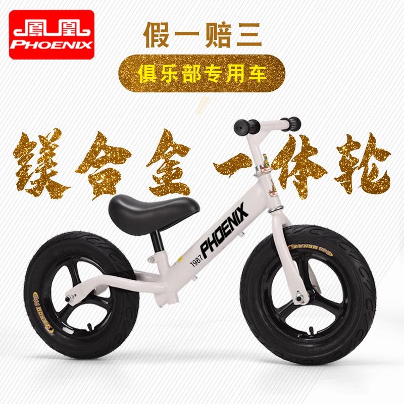 儿童平衡车2-3-6岁宝宝滑步溜溜小孩滑行自行无脚踏152.00元包邮