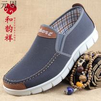 老年人春秋男式干活穿的鞋子夏天老北京布鞋男中年男士帆布鞋夏季