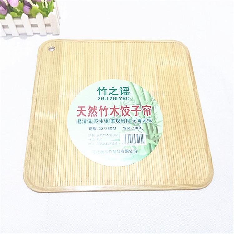 帘锅排馄饨面点水饺托盛饺子竹蓖子家用 饺盘包子竹篦子水饺帘