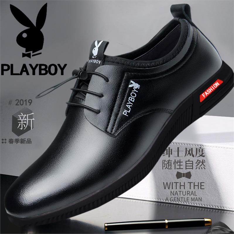 Playboy Brock shoes mens business dress young Korean fashion casual pointed leather British wedding shoes