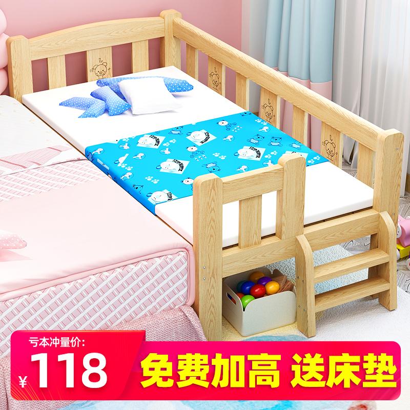 拼接大床护边围栏实木男孩现代家具儿童床女孩公主床组合单人婴儿