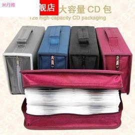 CD包128片大容量400片碟包D包车载家用光碟盒册收纳套影碟夹本图片