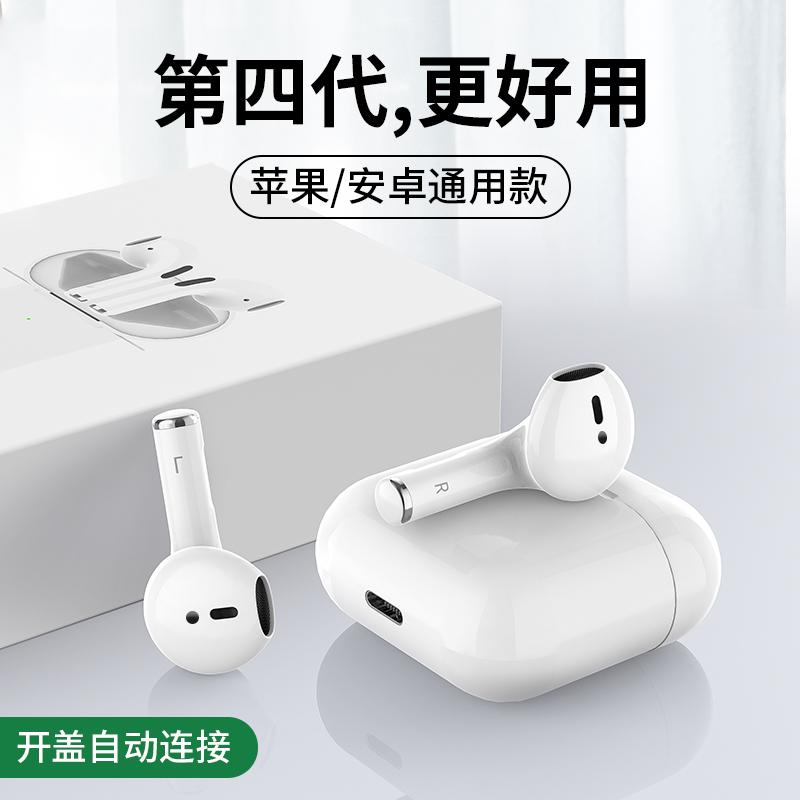 蓝牙耳机真无线双耳运动型适用于苹果iphone安卓华为oppo小米vivo