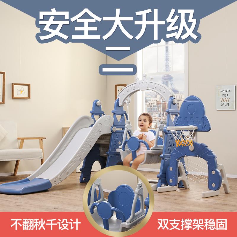 Небольшие игровые комплексы для детей Артикул 603138763746