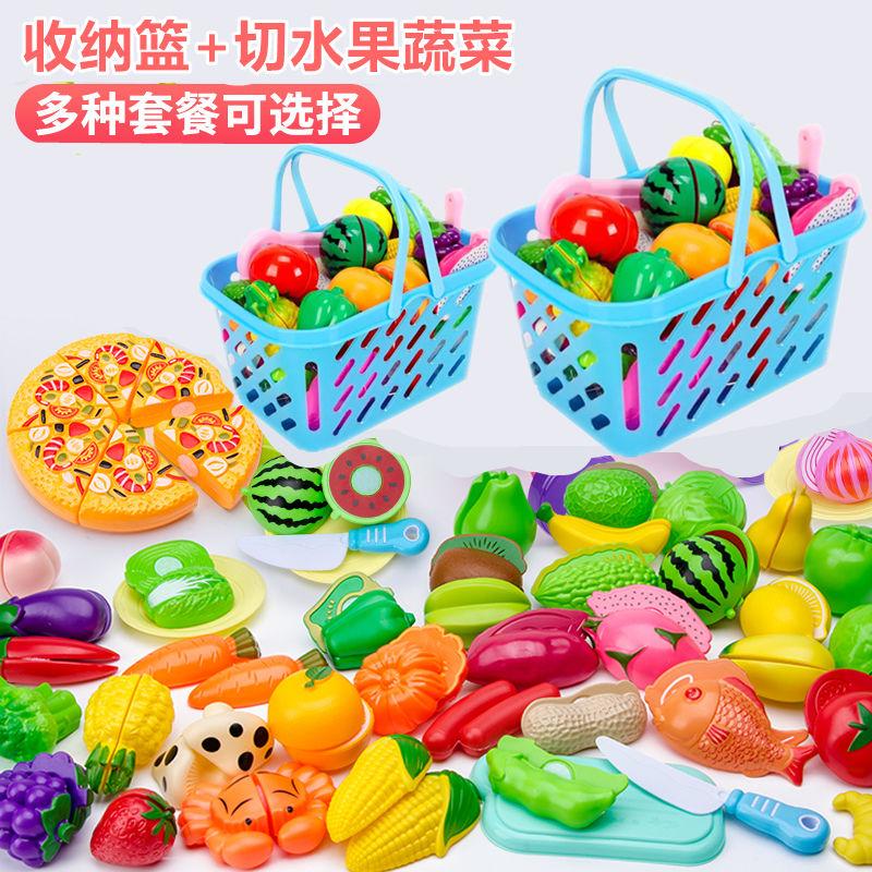 Игрушечные продукты / Детские игрушки Артикул 616772527090