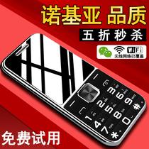 防水IP68官方正品三摄像头855骁龙G9730SMS10Galaxy三星Samsung下单有礼
