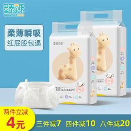 童泰贝康三角巾尿片婴儿t型纸尿片新生宝宝免洗尿布一次性隔尿垫图片