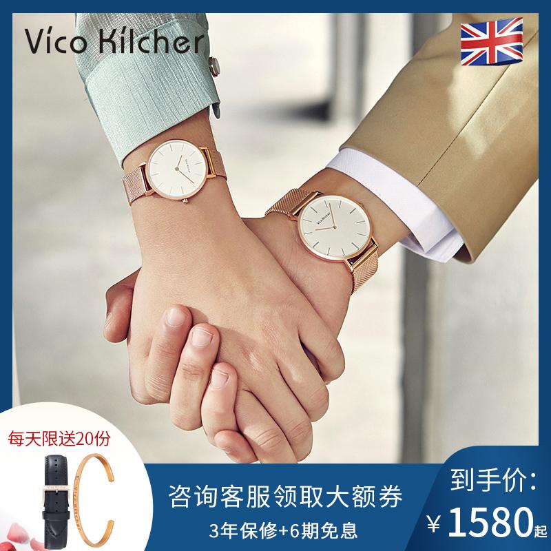 VicoKilcher情侶手表 簡約休閑款英國名牌Vk正品小眾男女表一對dw