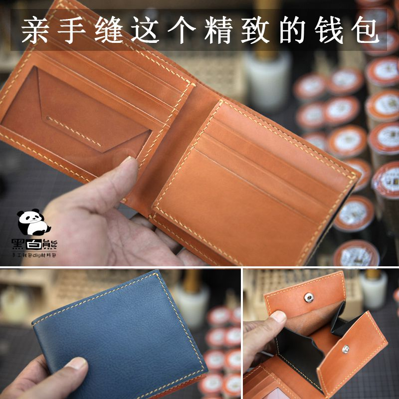 手工皮包diy材料 自制手织包diy材料 手工 自制diy手工包皮革手艺