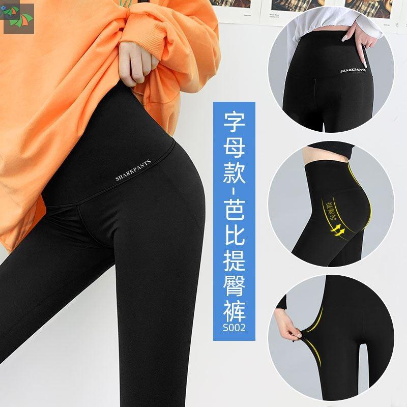 中國代購|中國批發-ibuy99|弹力裤女|鲨鱼皮打底裤女外穿春秋季黑色薄款高腰弹力压力瑜伽裤