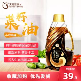天府四星1.8升瓶装纯小榨食用油