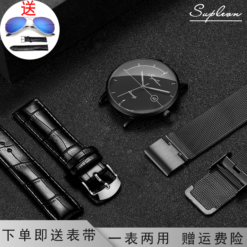 2019 new concept mens watch for senior and junior high school students