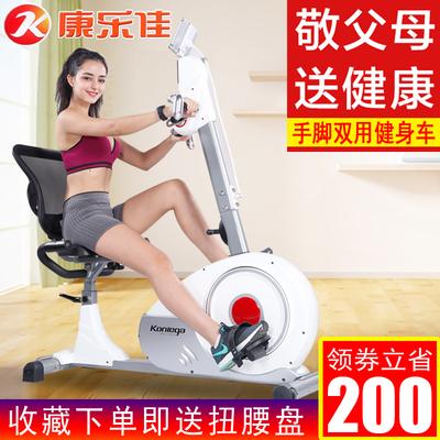 康樂佳運動器材怎么樣,康樂佳健身器械怎么樣