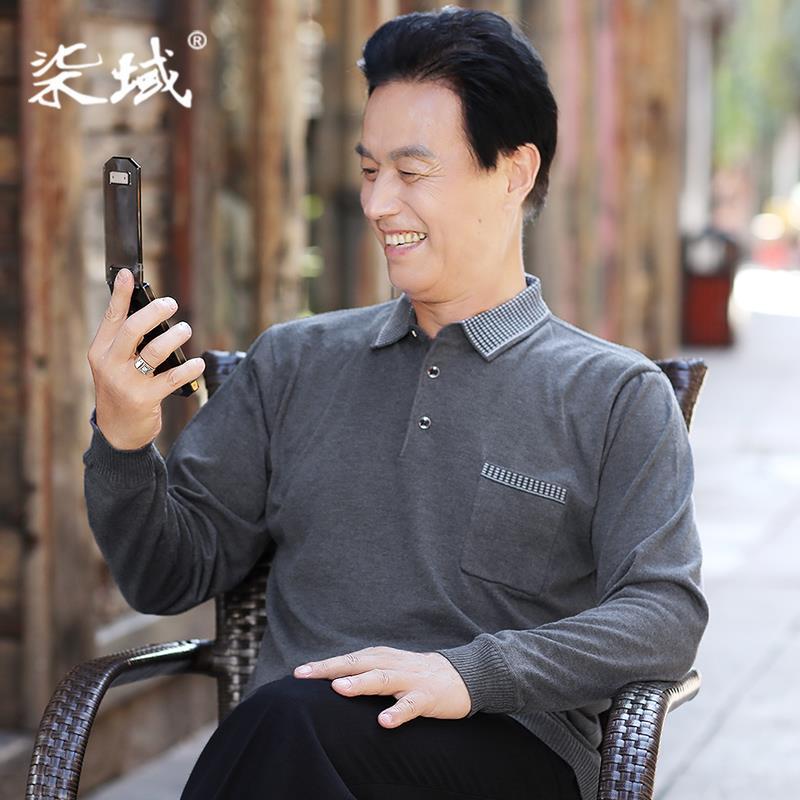 爸爸装春装长袖t恤40-50岁男士中年人上衣秋季冬装毛衣中老年男装
