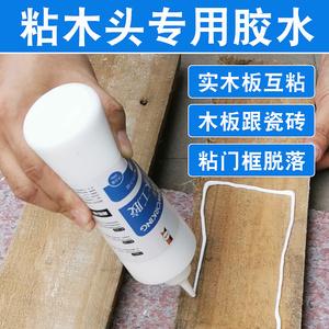 粘木头胶水强力木工专用胶实木粘合剂木板木材沾木器修复红木白乳胶 粘木家具的木质木用修补万能粘得牢木胶