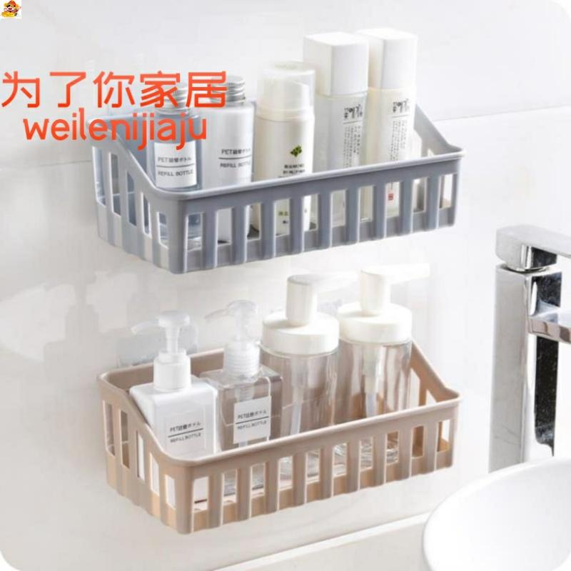 洗手间厨房收纳盒置物置物小小号架洗澡壁挂式储物挂墙式无痕贴置