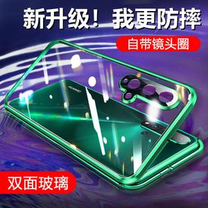 华为nova5pro手机壳5i双面玻璃6se磁吸5g女4e男5z镜头全包防摔壳