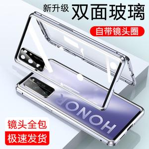 华为荣耀30pro手机壳pro+手机套30s保护镜头全包P30防摔双面玻璃