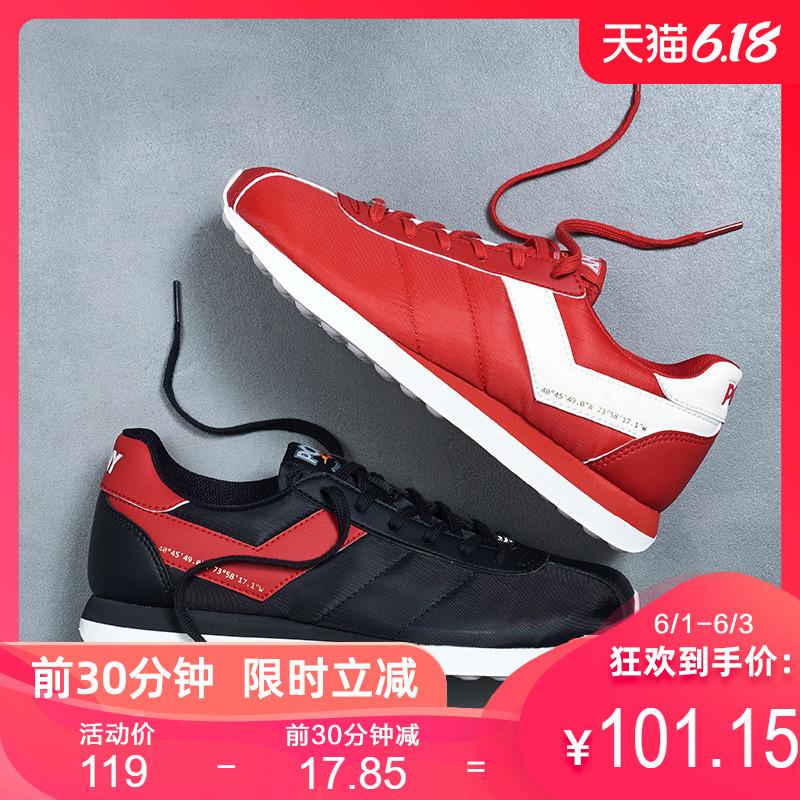 PONY清仓打折慢跑鞋波尼男运动鞋经典款休闲时尚情侣鞋81W1RR01
