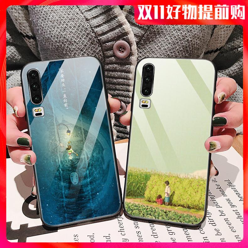 华为p30千与千寻pro玻璃女手机壳16.80元包邮