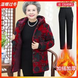 妈妈冬装棉衣老年人女装70岁老人大码加厚加绒棉袄60奶奶外套加肥