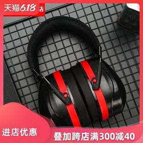 隔音耳罩防噪音干扰专业降噪耳机
