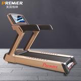 PREMIER/美国格林健身房商用跑步机内置电脑有氧锻炼健身器材家用
