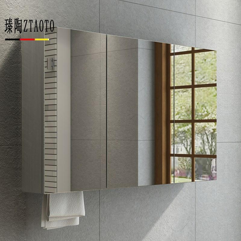 式挂墙镜箱不锈钢浴室壁挂镜子物架卫浴组合带置带灯卫生镜柜