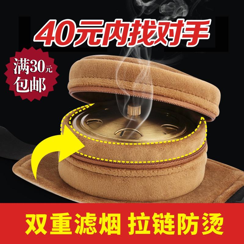 纯铜艾灸盒无烟包随身灸家用家庭式全身宫寒妇科颈椎腰部艾灸罐套
