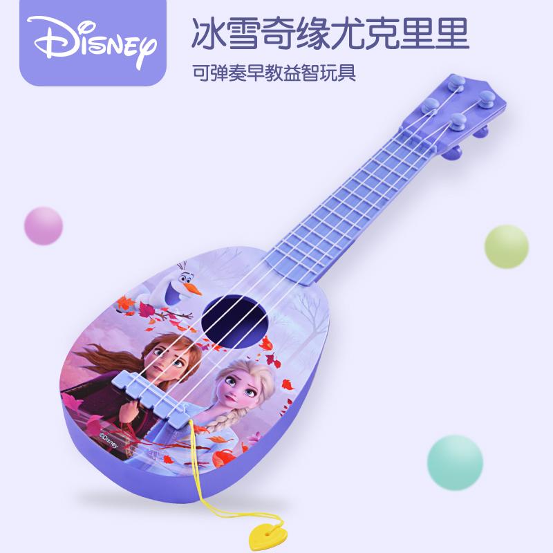 卡通儿童小吉他