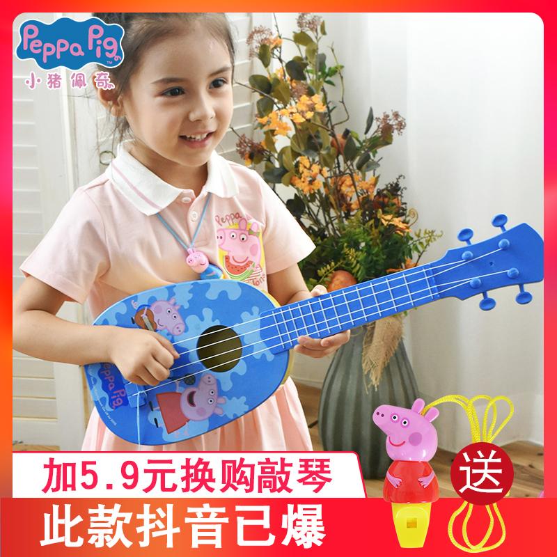 Детские гитары Артикул 542486719971