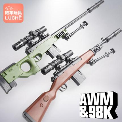 awm儿童玩具和平精英抢m24狙击98 k水弹枪绝地吃鸡求生男孩玩具