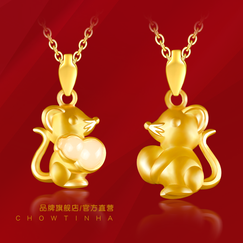 New gold Zodiac rat pendant female 999 full gold mouse Necklace pure gold inlaid with Hetian jade