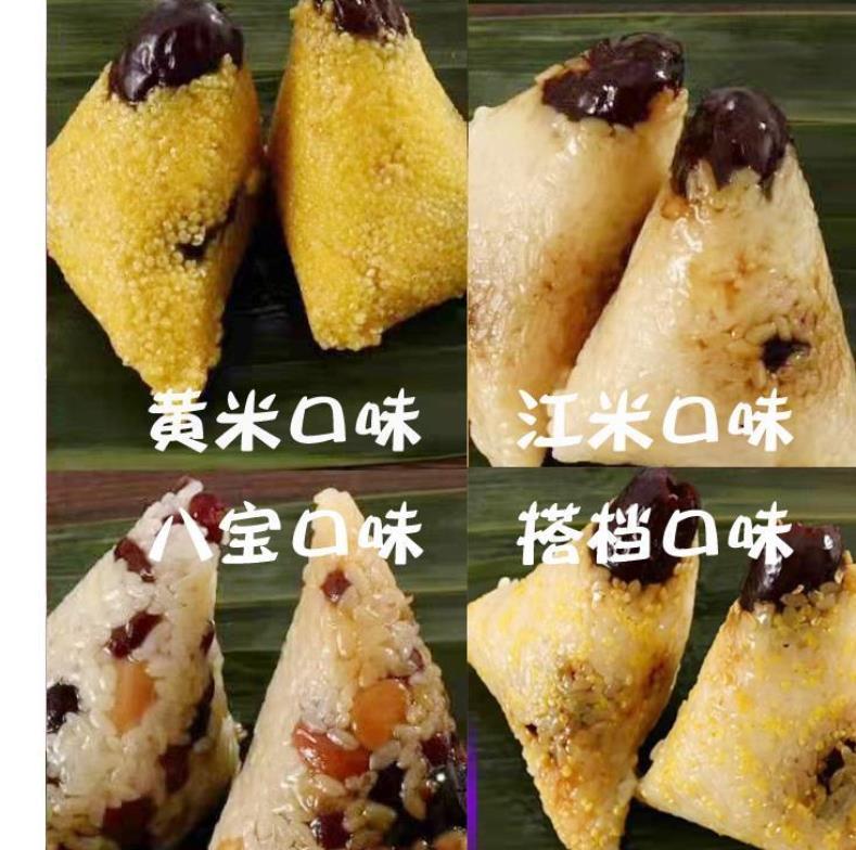黄米粽子鲜肉粽新货糕点多口味包装组合速食蛋黄肉手提网红豆沙粽