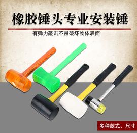 沭工安装锤橡胶锤透明橡皮锤牛筋尼龙锤地板瓷砖装修工具塑料榔头图片