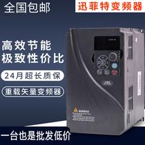 变频器0.751.52.245.57.5KW11单相220v三相380V电机调速器3