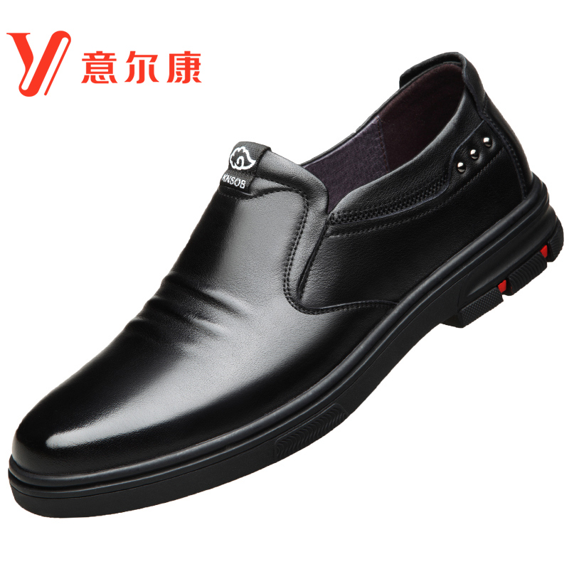 Yierkang leather shoes men's leather business casual shoes winter men's shoes plus velvet cotton shoes men middle-aged and elderly dad shoes