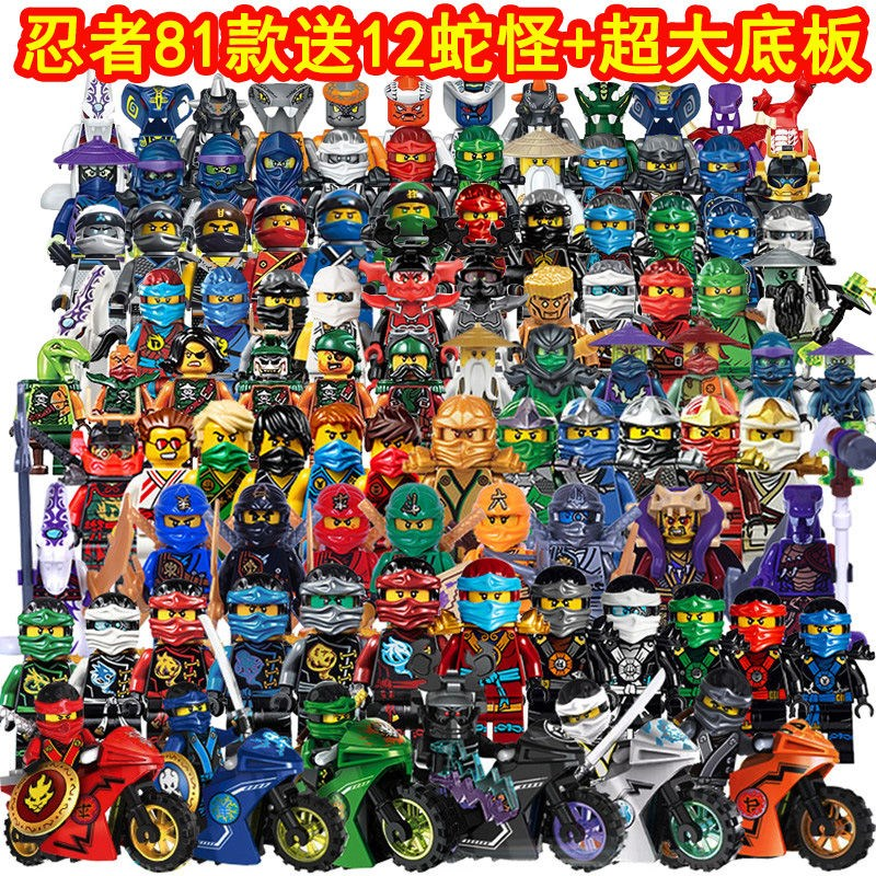 Phantom Ninja baby Golden Snake monster building block 7 boys 6-8 out of print 10 year old Yizhi assembly toy