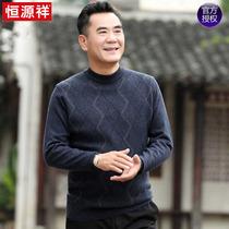 新款男士毛衣韓版加絨加厚針織衫圓領條紋純色男裝上衣2018啄木鳥