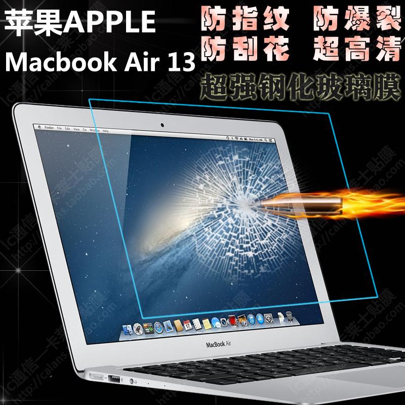 适用苹果 Macbook Air 13 钢化玻璃膜 A1466 A1369 钢化膜 保护膜